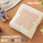 キルティングマット イブル 100×150 ベビー 洗える 綿100% 防臭 抗菌 マット おむつ替えシート スローケット お昼寝 布団 出産祝い ギフト