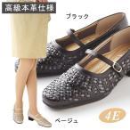 パンプス[足に優しいメッシュパンプス]歩きやすい靴選んでますか〜外反母趾の方におススメ靴 パンプス メッシュ 歩きやすい 4E 幅広 本革 日本製