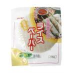 ユウキ食品 超薄型ライスペーパー(生春巻の皮) 100g