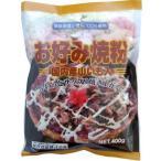 桜井食品 お好み焼粉 400g