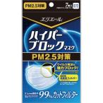 エリエール ハイパーブロックマスク PM2.5対策 ふつうサイズ 7枚入 大王製紙