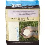キアラピュアフーズ 有機スペルト小麦全粒粉 700g