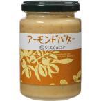 サンクゼール アーモンドバター 165g
