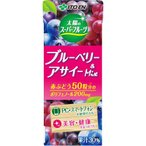 【ケース販売】太陽のスーパーフルーツ ブルーベリー&アサイーMix 200ml×24本