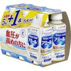 アサヒ飲料  カルピス酸乳 アミール 5 1ダ