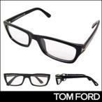TOM FORD トムフォード FT4239 メガネフレーム サングラス アイウェアー 送料無料