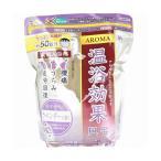 アロマ温浴効果風呂 薬用入浴剤 ラベンダーの香り お徳用 1kg