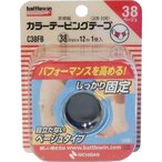 ニチバン バトルウィン カラーテーピングテープ 非伸縮タイプ 38mm幅 Cー38FB