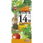 マルカン 毎日野菜14種シニア 650g ML-40