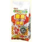 ジェックス GEX 金魚の砂利ナチュラルミックス 1Kg