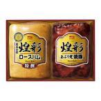 丸大食品 お中元 煌彩シリーズ 2点セット KK-302 焼き豚 ハム 食べ物 贈り物 ご挨拶 ギフト プレゼント 人気 代引不可