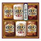 丸大食品 お中元 煌彩シリーズ 6点セット MV-766 焼き豚 ハム ベーコン 食べ物 贈り物 ご挨拶 ギフト プレゼント 人気 代引不可
