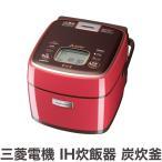 ショッピング炊飯器 三菱電機 IH炊飯器 3.5合 備長炭 炭炊釜 NJ-SE069-P ラズベリーピンク