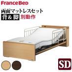 電動ベッド セミダブル 電動リクライニングベッド セ