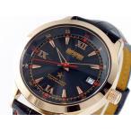 ブラックラグーン BLACK LAGOON 腕時計 バラライカモデル BLM1-10B2
