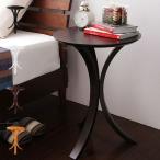 天然木 サイドテーブル サブテーブル コンソール