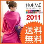 ヌックミィ 2011 ヌックミー  nukme フリース ブランケット セール