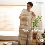 mofua 着る毛布 ルームウェア メンズ レディース Lサイズ 着丈130cm 1年保証 男女兼用 ユニセックス 洗える 低ホルム 静電気抑制 モフア かわいい あったか