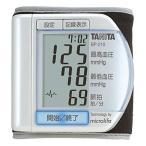 タニタ TANITA デジタル血圧計 手首式 TANITA BP-210-PR