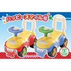 ハッピースマイル号 乗用玩具 /12点入り(レッド)(代引き不可)
