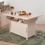 バタフライカウンターテーブル 幅119.5cm ホワイトウォッシュ 両バタ テーブル キッチン カウンター ダイニング 作業台 机 代引不可