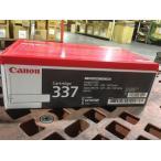 CANON キャノン CRG-337VP トナーカートリッジ337VP 純正品