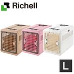 Richell (リッチェル) キャンピングキャリー折りたたみL ブラウン(BR)・ピンク(P) 中型犬/猫 ペット用