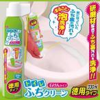 アイメディア トイレふちクリーン 石けんタイプ 徳用(330mL)