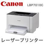 Canon Satera レーザープリンター LBP7010C