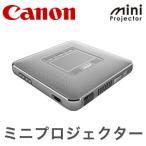 キヤノン Canon ミニプロジェクター M-i1 シルバー キャノン