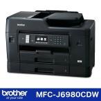 ブラザー brother MFC-J6980CDW A3カラーインクジェット 複合機