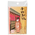 京都伝統あぶらとり 小町和紙 京の街 54枚入