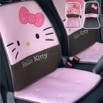 ハローキティ L型シートクッション 2枚組 95×48 ハローキティ キティ サンリオ sanrio HELLO KITTTY かわいい プレゼント 代引不可