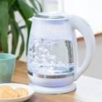 ガラスケトル 2.0L 電子ケトル KDKE-20AW 湯沸かし器 電気ポッド やかん コードレス ガラス製 ワンタッチ 大容量