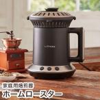Gene Cafe Coffe Cooler Coffe Roaster Home Roasting I/_g