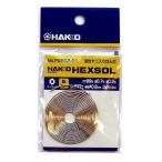 白光 白光 HAKKO ハッコー ヘクスゾール 鉛フリー少量はんだ FS602-01 3g すず99%・銀0.3・銅0.7%