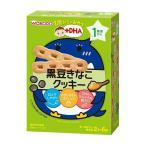 アサヒG 和光堂 IO2黒豆きなこクッキー 2本×6袋 食品
