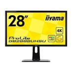 イーヤマ ProLite 28インチワイドLEDディスプレイ GB2888UHSU-B1 代引不可