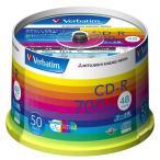 Verbatim製 データ用CD-R 700MB 48倍速 ワイド印刷エリア スピンドルケース入り 50枚 SONIC-AZO採用 三菱化学メディア SR80SP50V1
