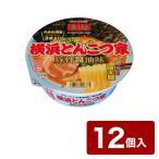 ケース販売 ヤマダイ ニュータッチ 横浜とんこつ家 117g×12個入り 即席 カップ麺 カップラーメン 箱買い ケース買い