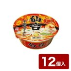 ケース販売 ヤマダイ ニュータッチ 仙台辛味噌ラーメン 152g×12個入り 即席 カップ麺 カップラーメン 箱買い ケース買い