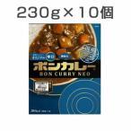 10食セット ボンカレーネオ 濃厚スパイシーオリジナル 辛口 230g×10食 1セット レトルトカレー レトルト食品 大塚食品