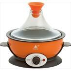 Apice アピックス タジンポット 蒸す・焼く・煮るの1台3役 20品目レシピブック付 オレンジ AMP-170-OR 代引不可