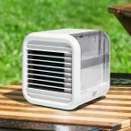 充電式 パーソナルクーラー ホワイト RF-T2136 スリーアップ スポットクーラー 冷風扇 扇風機 冷風機 クーラー 卓上扇風機 卓上 小型 コンパクト レジャー