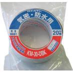 パイオラン パイオラン気密防水テープ KM-30-DBK テープ用品・気密防水テープ