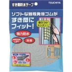 槌屋 すき間防水テープ グレー 10mm×15mm×2m SBE-003 テープ用品・気密防水テープ