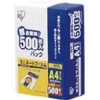 IRIS ラミネートフィルム A4サイズ 500枚入 100μ LZ-A4500 OA・事務用品・ラミネーター
