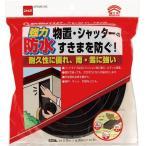 ニトムズ 屋外用防水すきまテープ9X30 ハードタイプ E0100 テープ用品・気密防水テープ