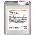 コニシ Gうすめ液Z 1kg 44704 接着剤・補修剤・接着剤1液タイプ