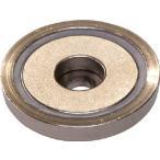 マグナ ネオジ磁石プレートキャッチ 段穴タイプ 1-NCC48RB マグネット用品・マグネット素材
